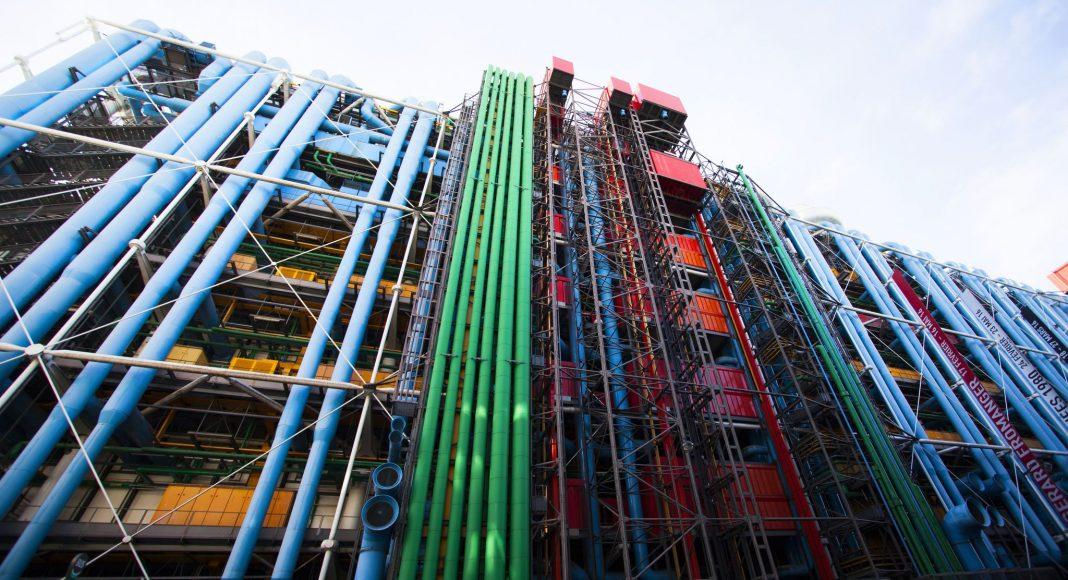 Κέντρο Ζωρζ Πομπιντού (Centre Georges Pompidou) , Παρίσι, Γαλλία , Ευρώπη