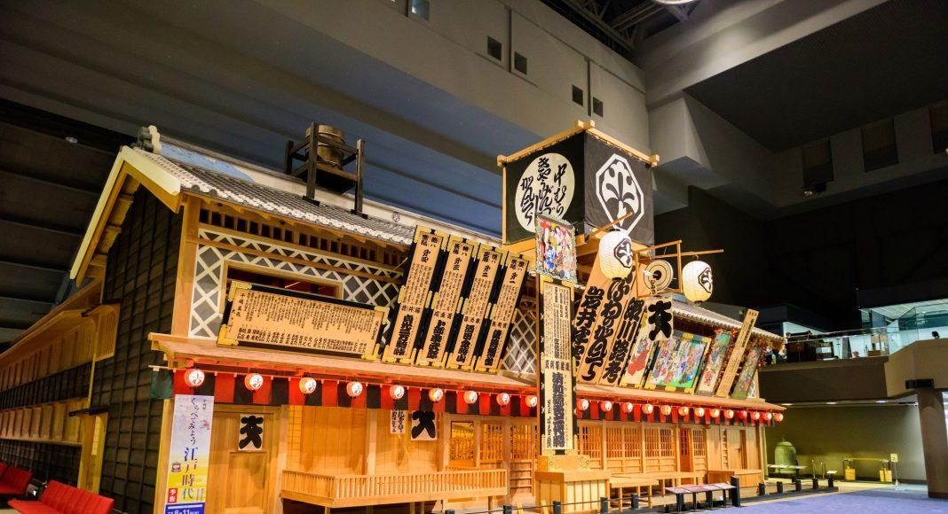 Μουσείο Έντο του Τόκιο (江戸東京博物館 (Edo Tōkyō Hakubutsukan)) , Τόκιο, Ιαπωνία, Ασία