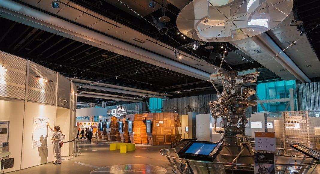 """Εθνικό Μουσείο Αναδυόμενης Επιστήμης και Καινοτομίας """"Μιραϊκάν"""""""