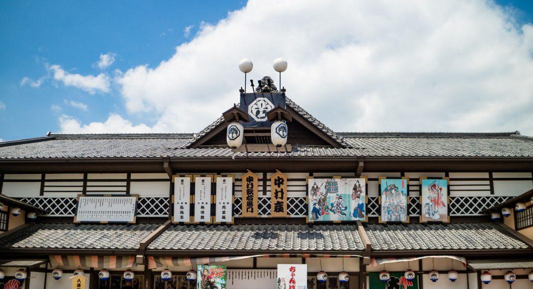 Kyoto Studio Park (東映太秦映画村 (Tōei Uzumasa Eigamura)) , Κιότο, Ιαπωνία, Ασία
